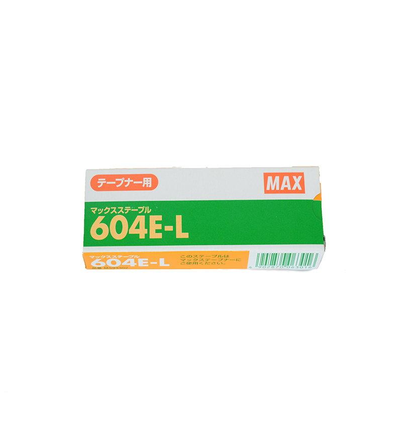 Συνδετήρας 604E-L MAX