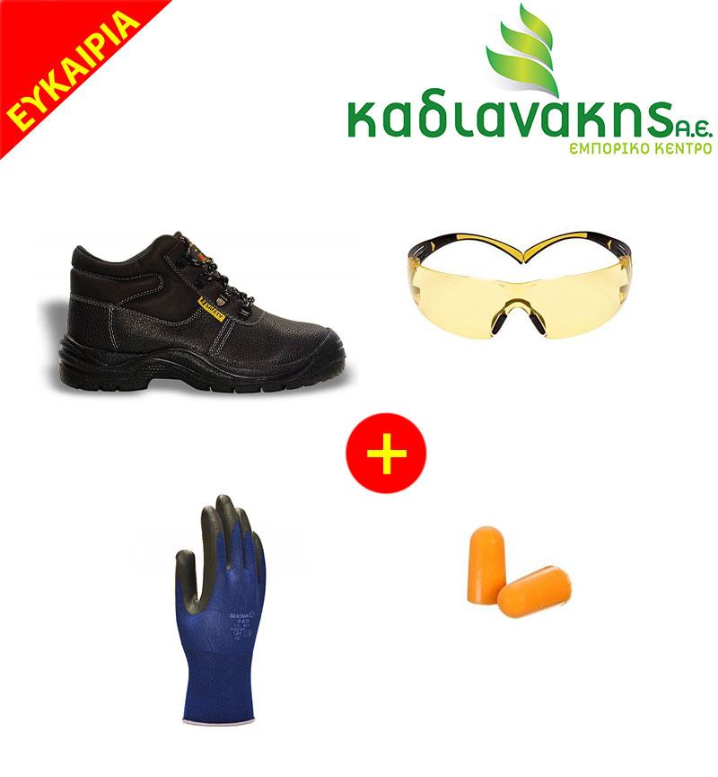 Σετ Μποτάκι Εργασίας Χωρίς Σίδερο, Γυαλιά Προστασίας, Γάντια και Ωτοασπίδες